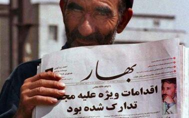 banned iran newspaperCapture