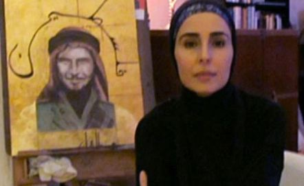 saudi princess imprisoned Capture