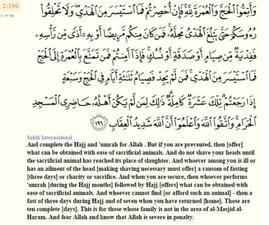 quran 2-196Capture