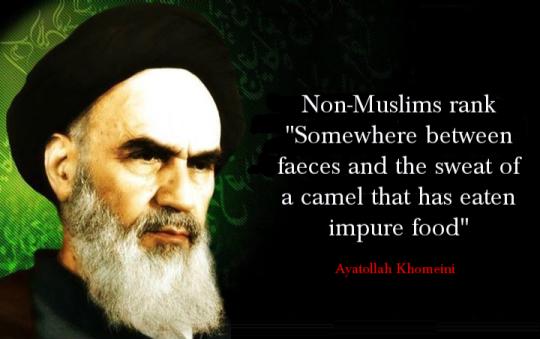 ayatollah imagebot