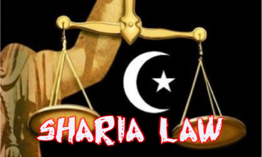 SHARIA LAW imagebot