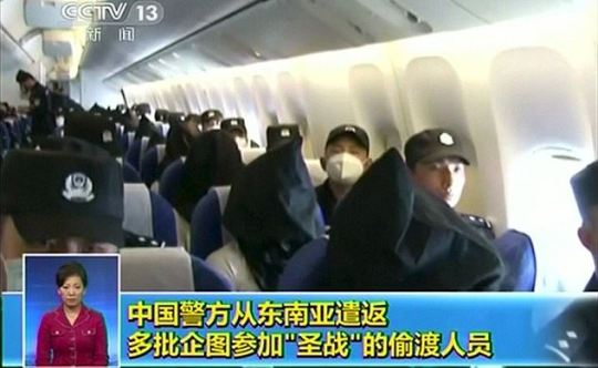 chinese jihadists Capture