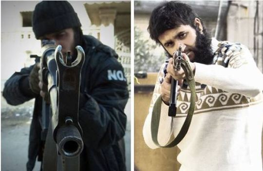 jailed jihadis Capture