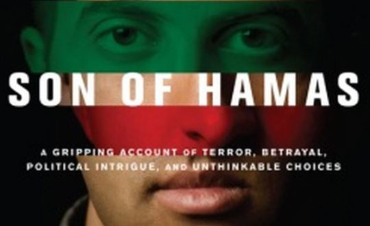 son of hamas Capture