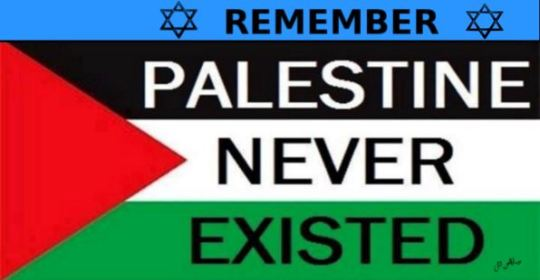 palestine never existed 2 Capture