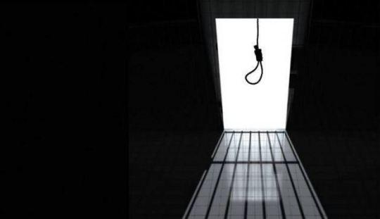 hangmans rope Capture